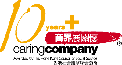 10years-logo-color